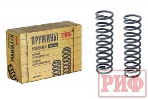 Пружины РИФ задние Suzuki Jimny 1998-2018 0-200 кг лифт 75 мм