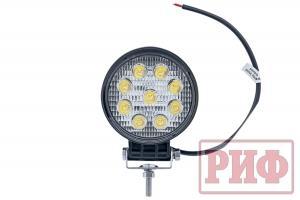 Фара светодиодная рабочего света РИФ D114 мм 27W