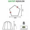 Шатер AQUILON (HS-3074) Helios