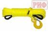 Трос для лебёдки синтетический РИФ 11 мм/25 м (готовый)