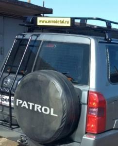 Лестница для Nissan Patrol (Y61)