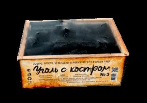 Уголь с костром №3