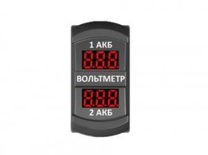 Вольтметр Pro-Knopka (красный) на 2 АКБ, тип переключатель
